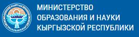 edu.gov.kg