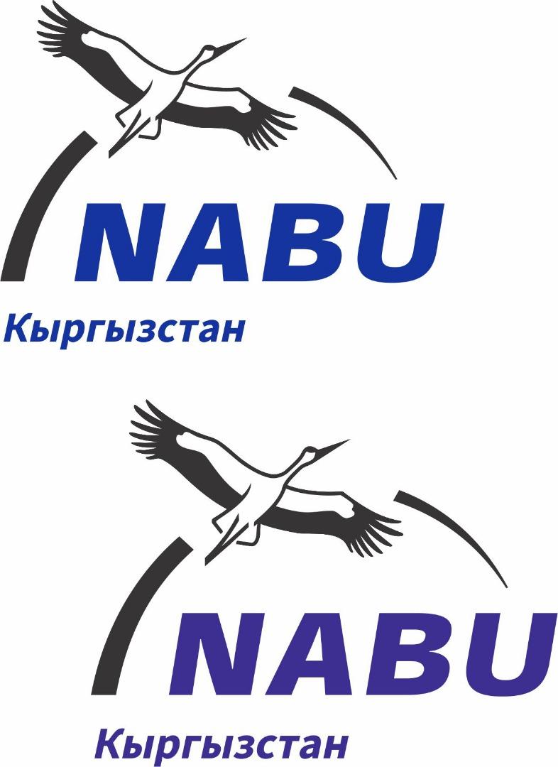 NABU.KG